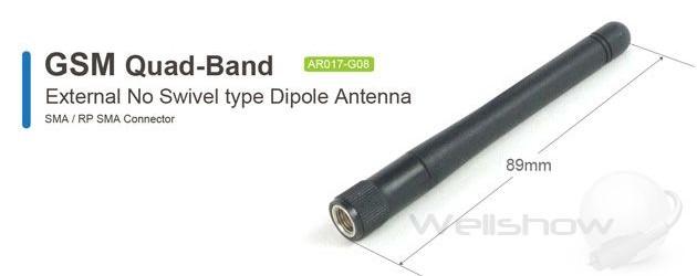 AR017 GSM Quad-Band Antenna