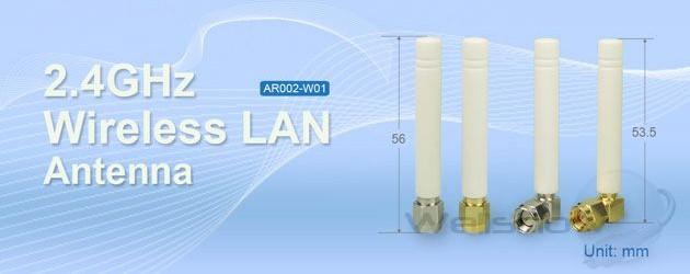 AR002 External 2.4G WiFi Antenna