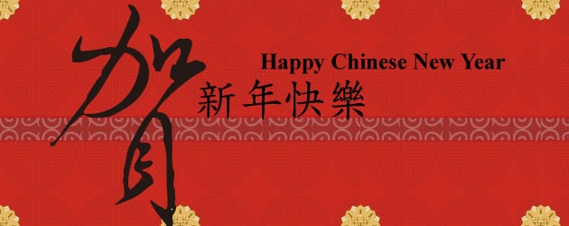 We have Chinese New Year holiday from Feb.13 to Feb.21