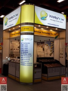 2015_COMPUTEX_Wellshow Booth